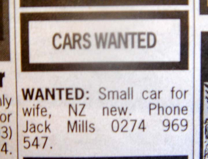 Car.Wanted